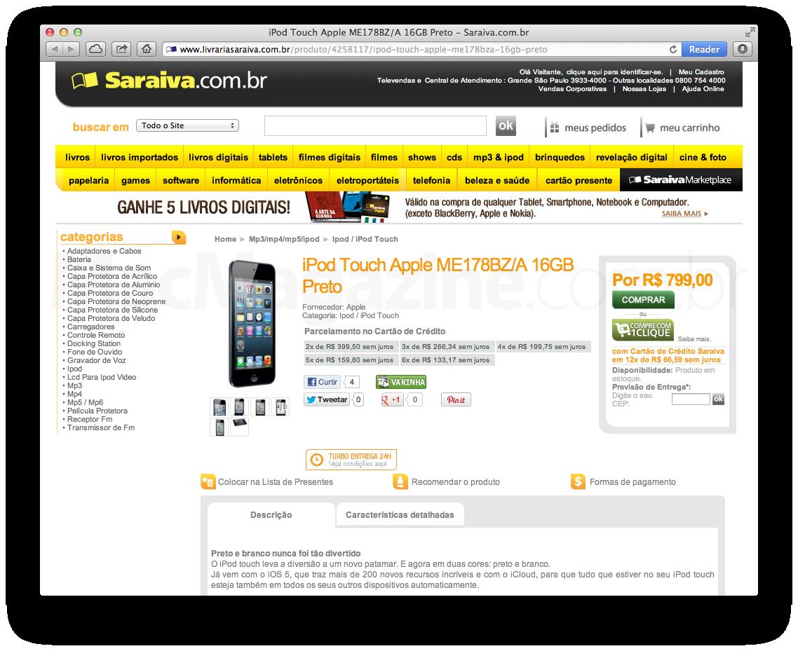 iPod touch à venda na Saraiva