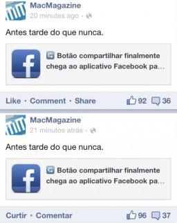 Botão de compartilhar no Facebook para iOS