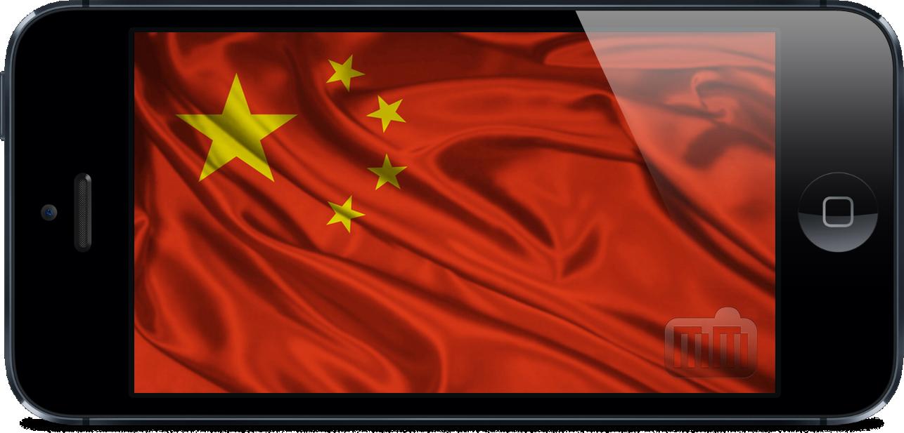 Bandeira da China em um iPhone 5