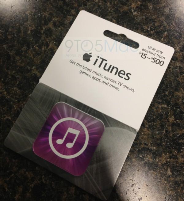 iTunes Gift Card com valor flexível (entre US$15 e US$500)