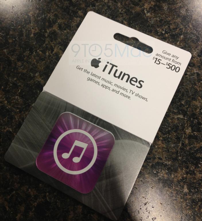 iTunes Gift Card com valor aberto (entre US$15 e US$500)