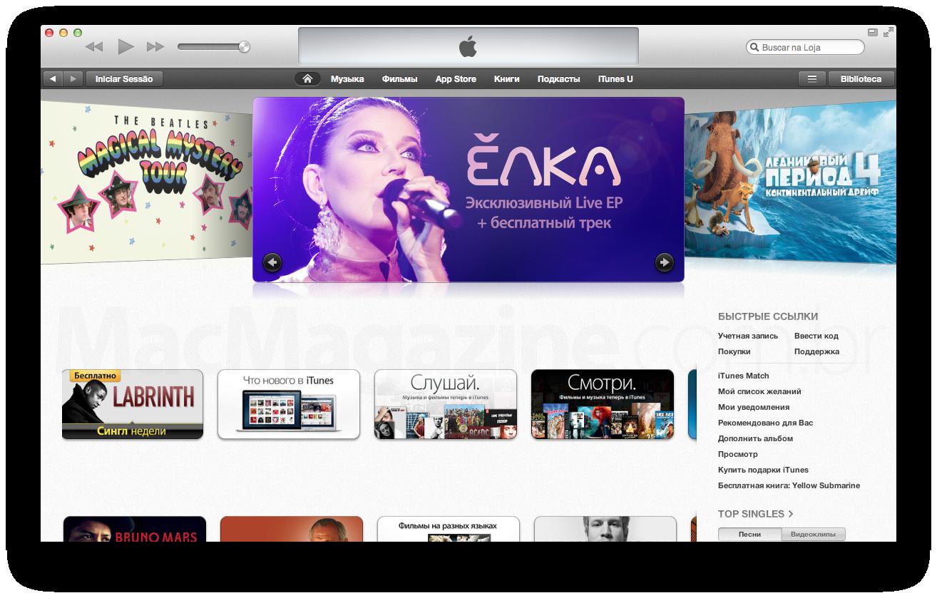 iTunes Store da Rússia