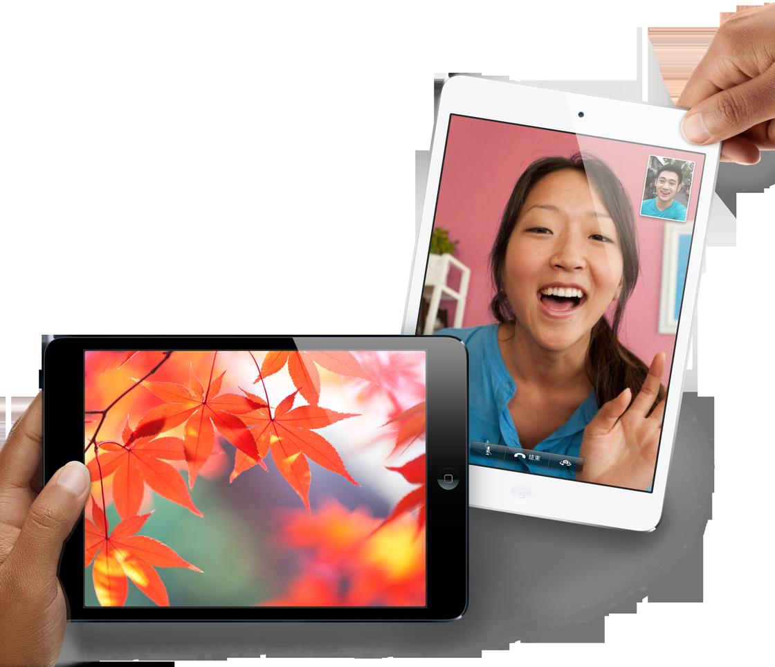 Imagem de divulgação do iPad mini na China