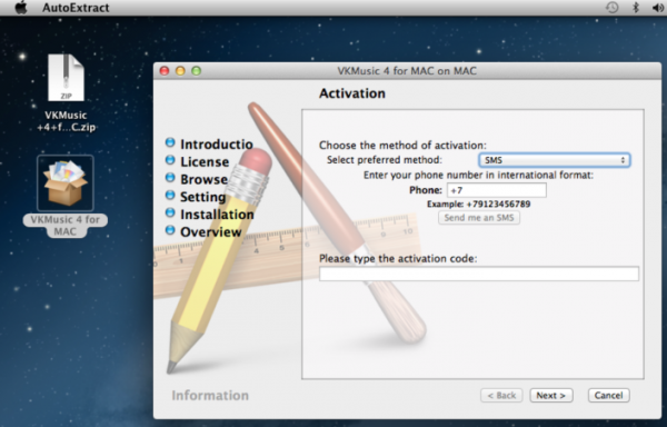 Trojan.SMSSend.3666 para Mac