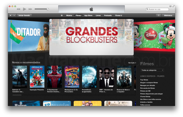 iTunes Movie Store Brasil