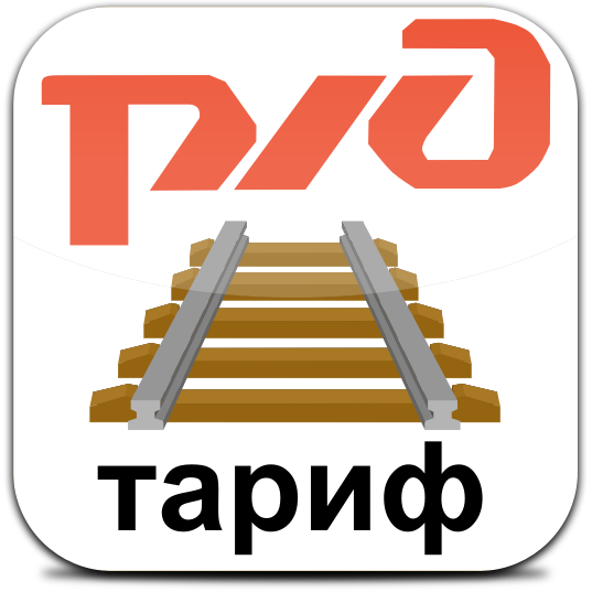 Ícone do app Railway tarif