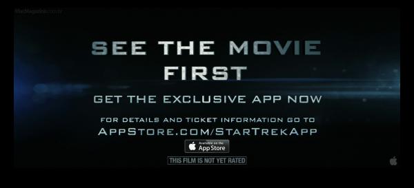 Star Trek com URL curta da App Store