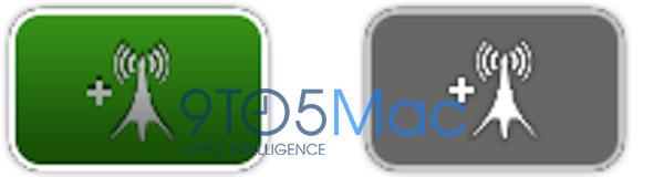Ícone de rádio escondido no iOS 6.1