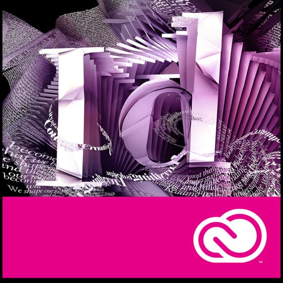 Logo do InDesign CC