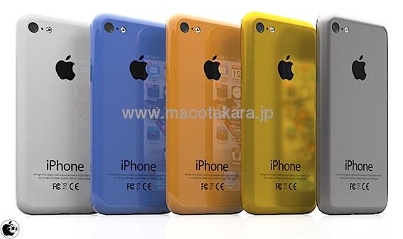 Supostos iPhones coloridos