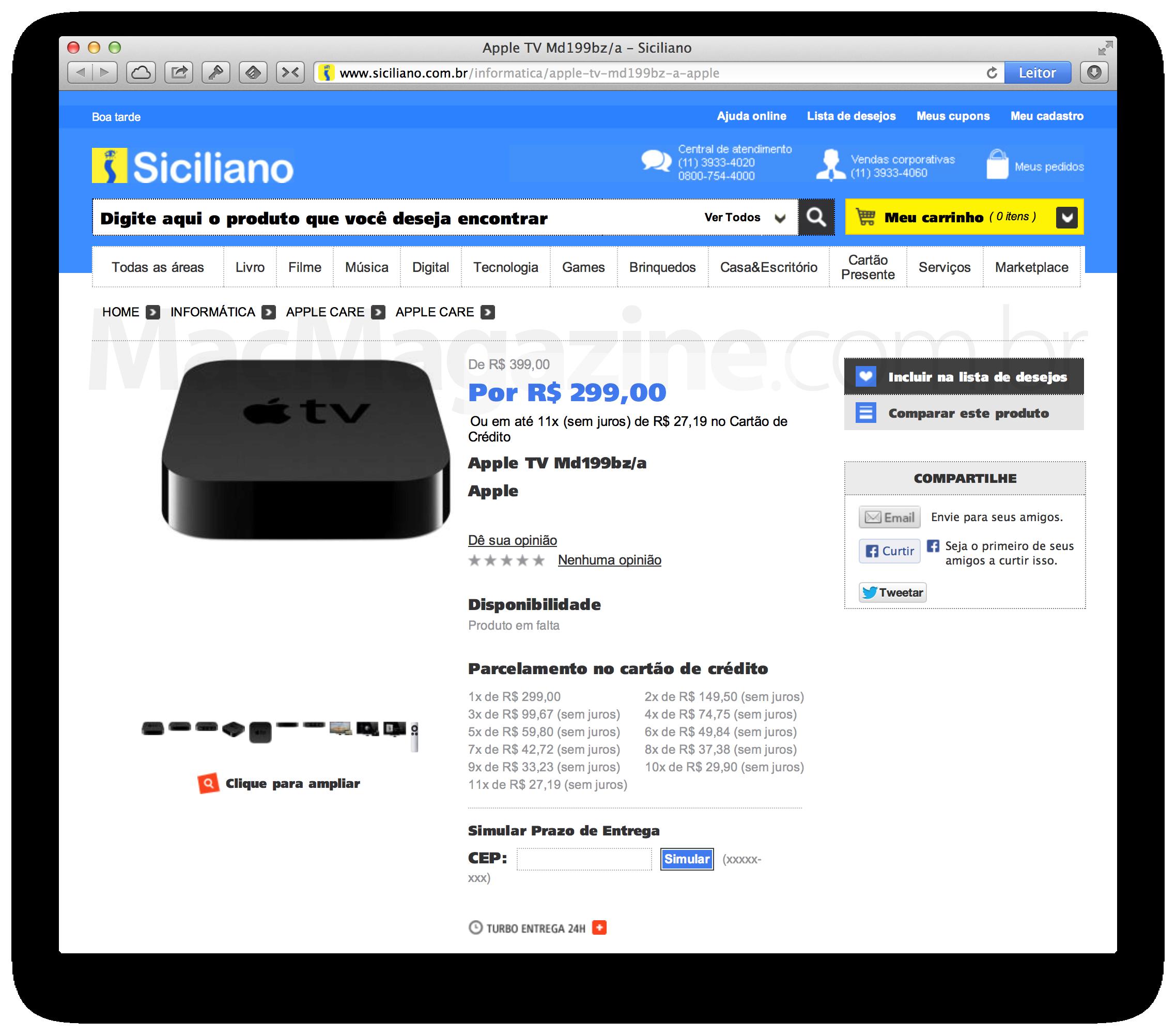 Apple TV à venda na Siciliano