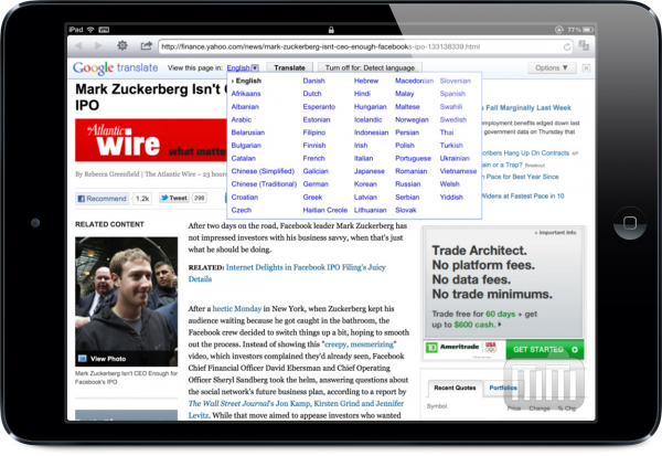 Web Translator em iGadgets