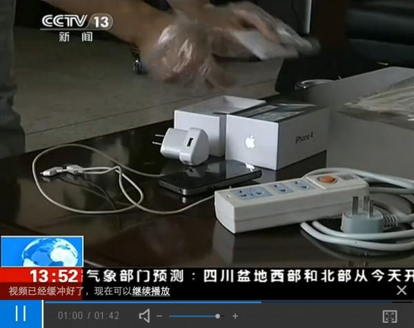 Acidente na China - iPhone 4 e carregador de outra fabricante