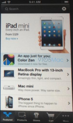 Suposto novo recurso do app Apple Store