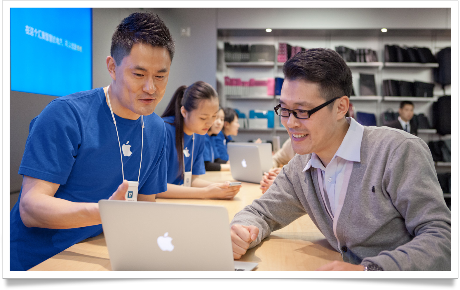 Genius Bar - China