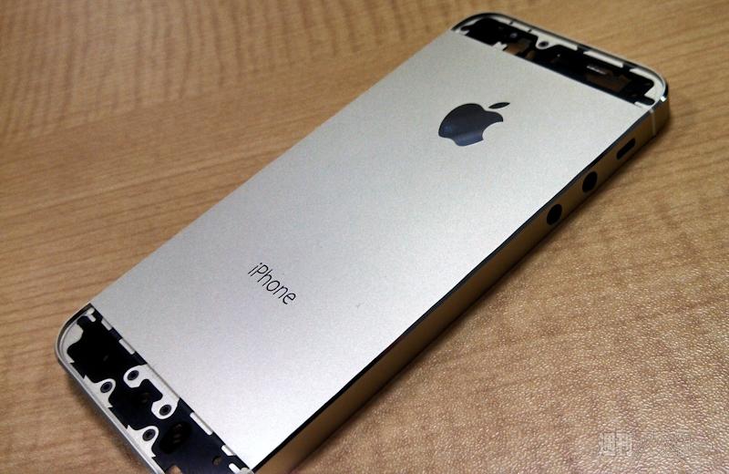 Carcaça do iPhone 5S dourado/champanhe