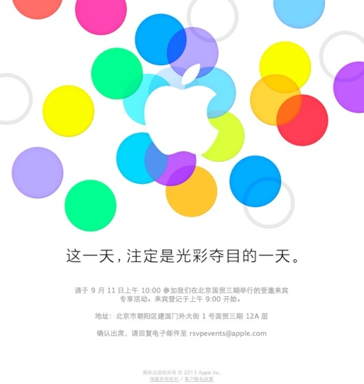 Convite da Apple para evento na China