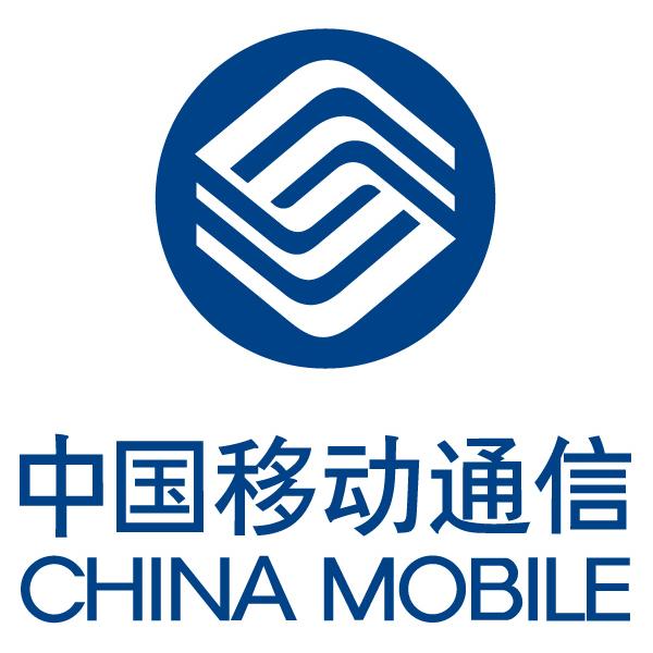 Logo da China Mobile