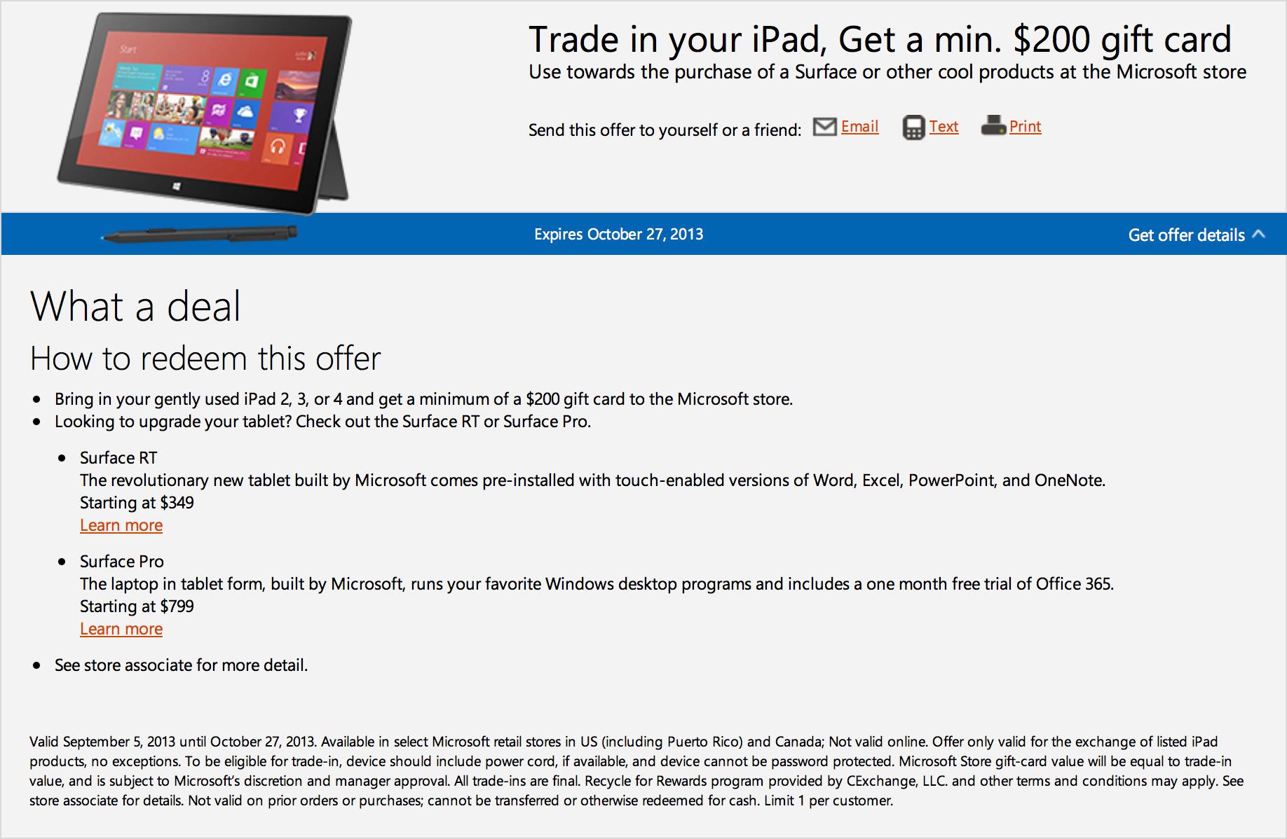 Trade-in da Microsoft
