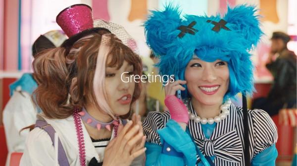 23-greetings
