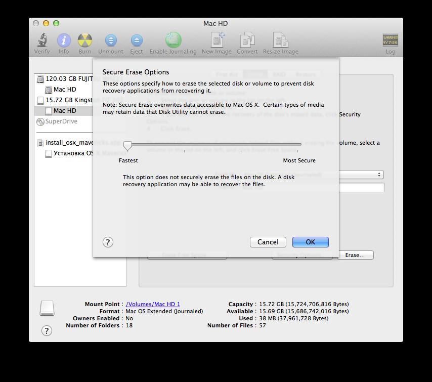 Opções de formatação do Disk Utility