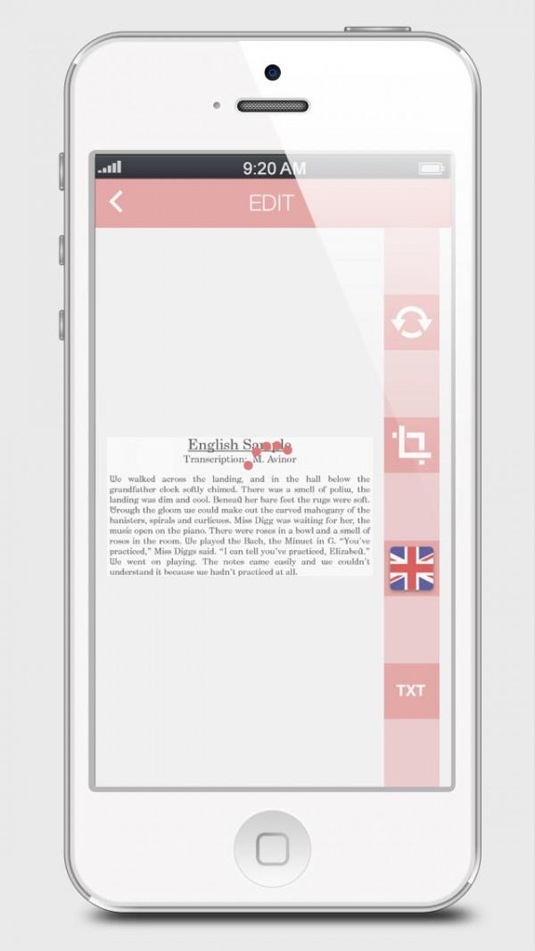 iTextScanner