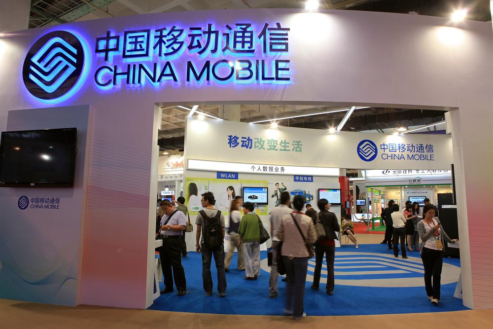 Estande da China Mobile