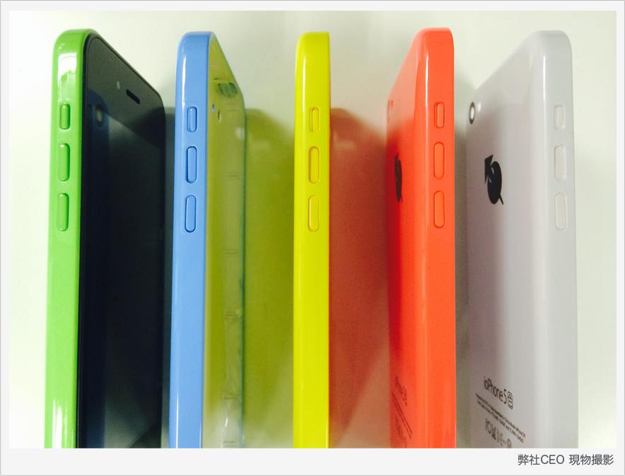 ioPhone5 japonês