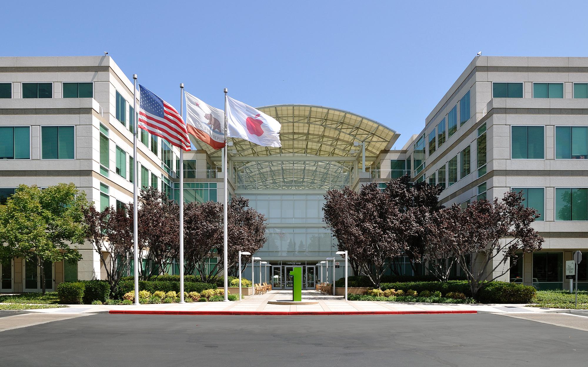 Sede da Apple em Cupertino