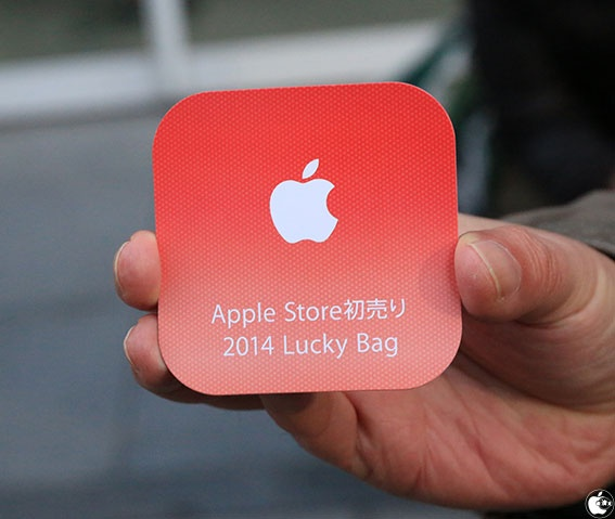 Lucky Bags na Apple