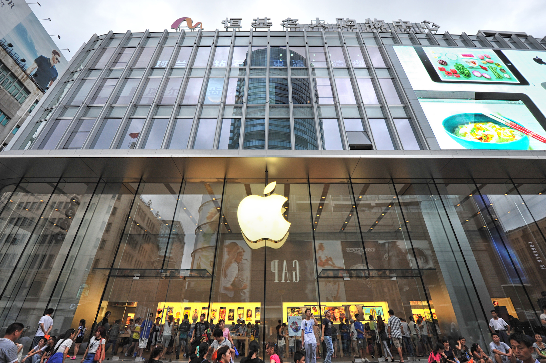 Apple Retail Store - Nanjing East