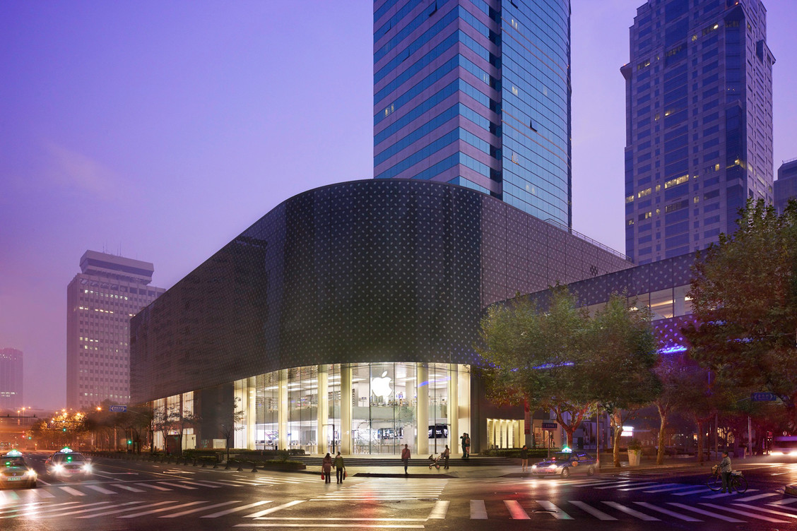 Apple Retail Store - Hong Kong Plaza