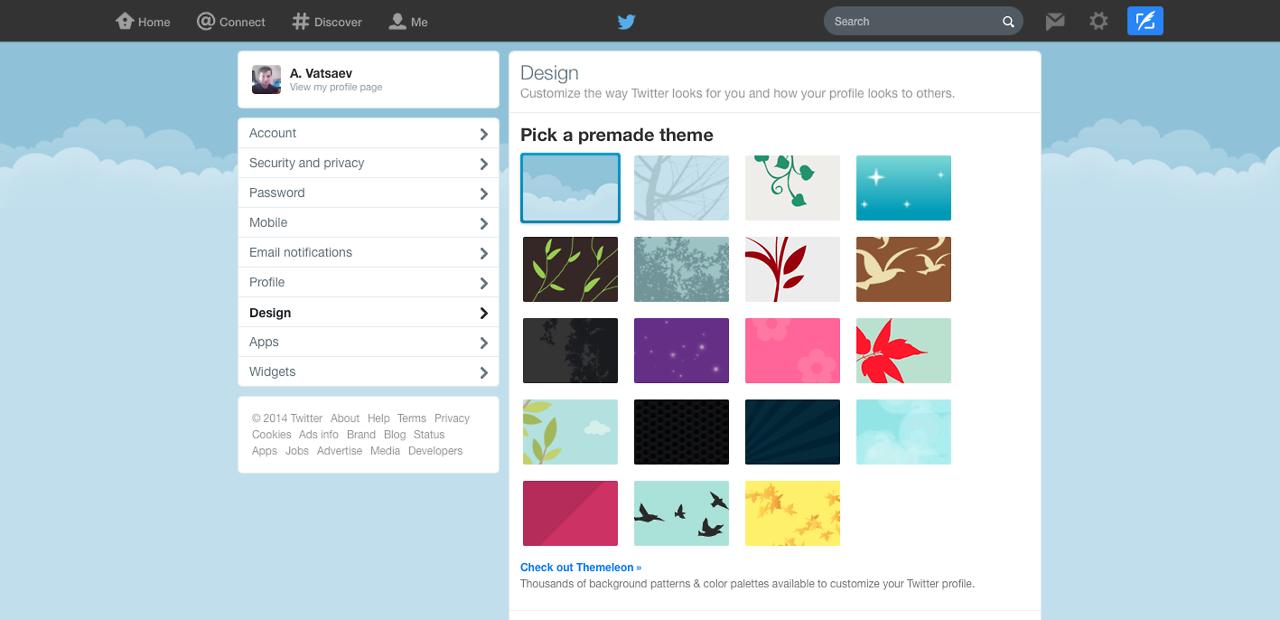 Twitter.com com barra escura