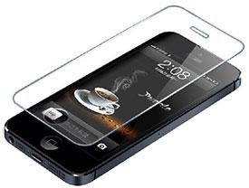 Película de vidro transparente da Intelimix