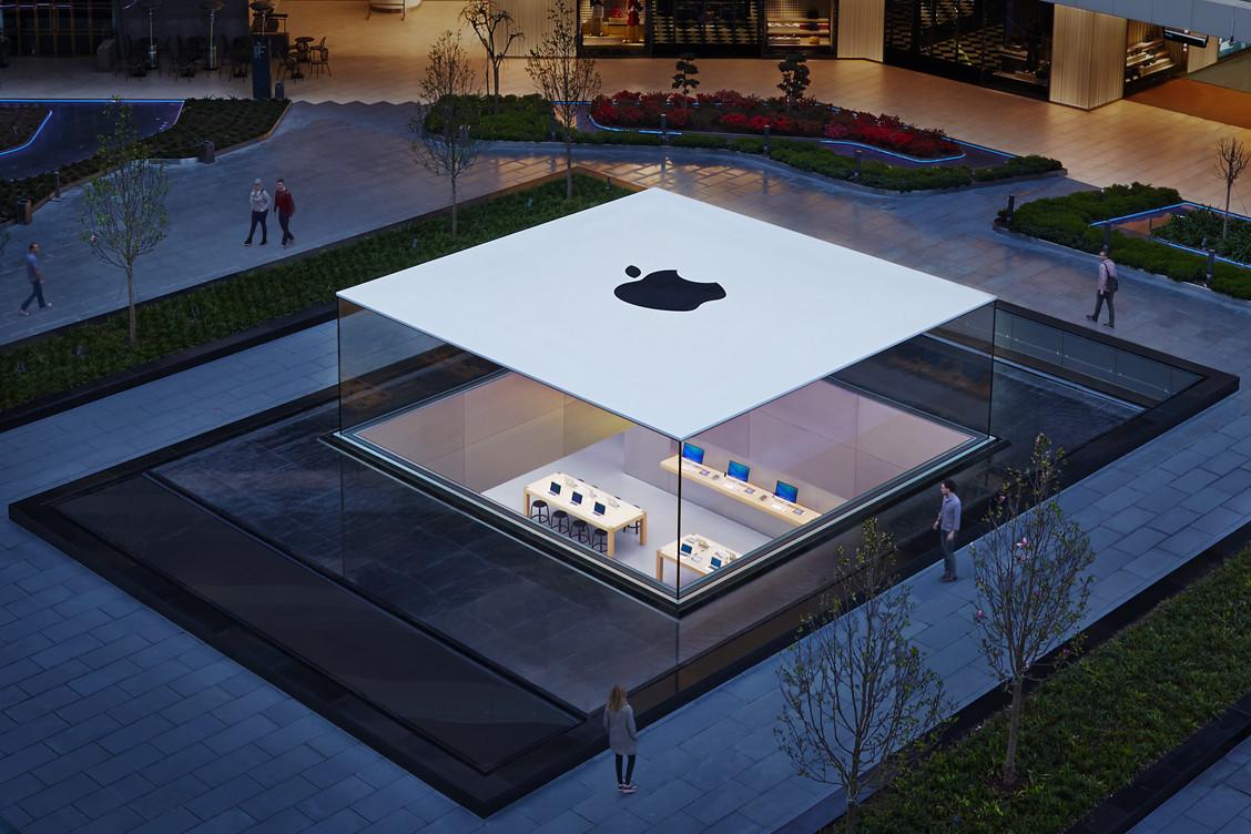 Apple Store - Zorlu Center, na Turquia