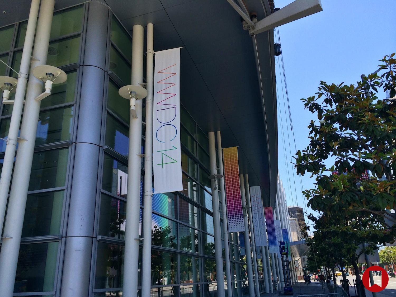 Banners da WWDC 2014