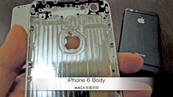 """Rumor: """"iPhone 6"""" de 5,5 polegadas terá alguns diferenciais em relação ao de 4,7 polegadas"""