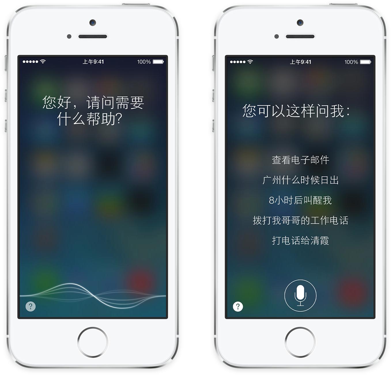 Siri chinesa