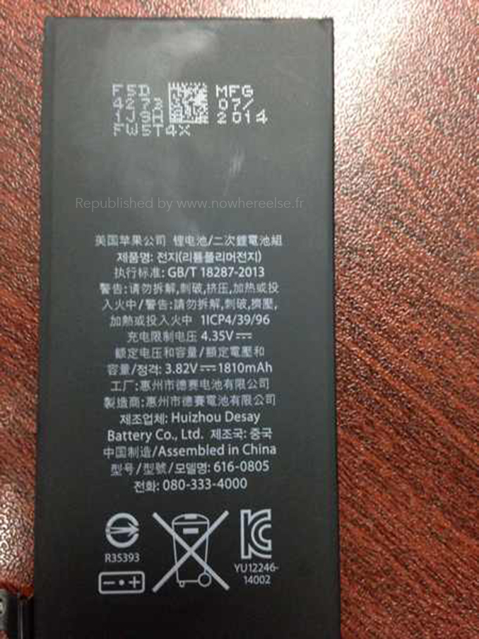 "Suposta bateria do ""iPhone 6"""