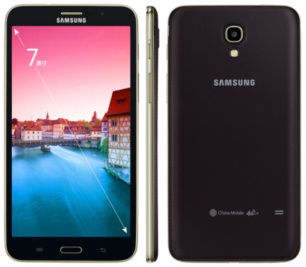 """↪ Samsung lança """"phablet"""" de 7 polegadas. Isso mesmo, 7 polegadas!"""