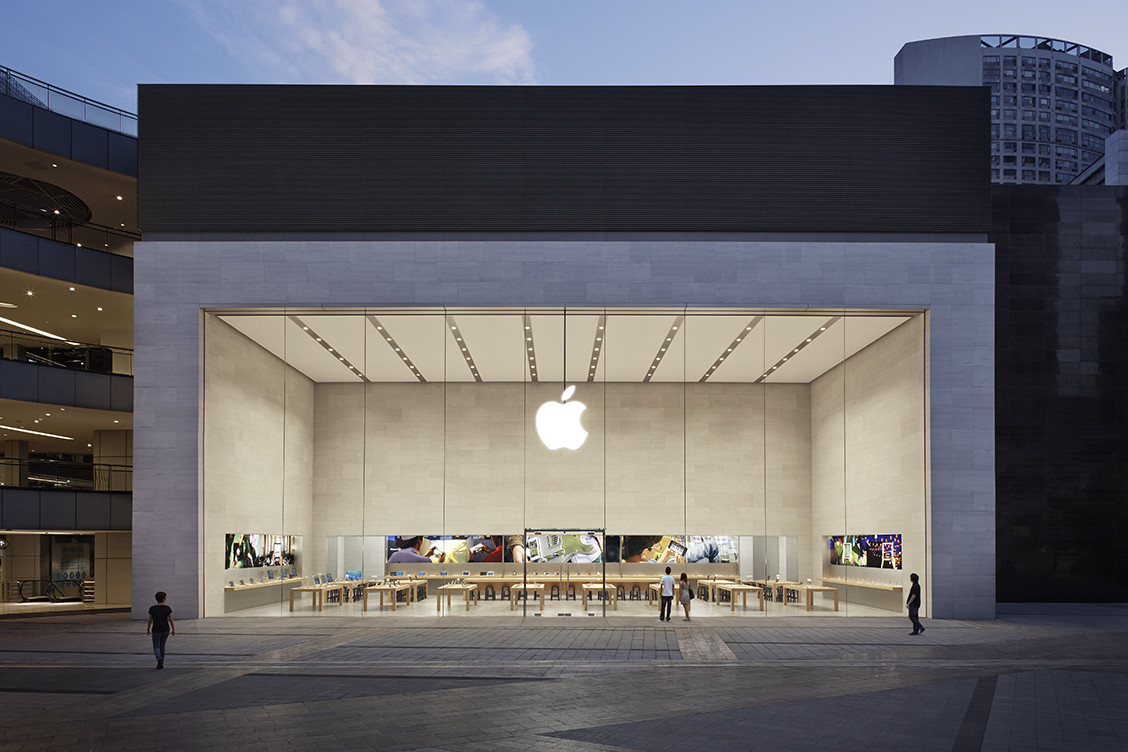 Apple Store, Paradise Walk Chongqing