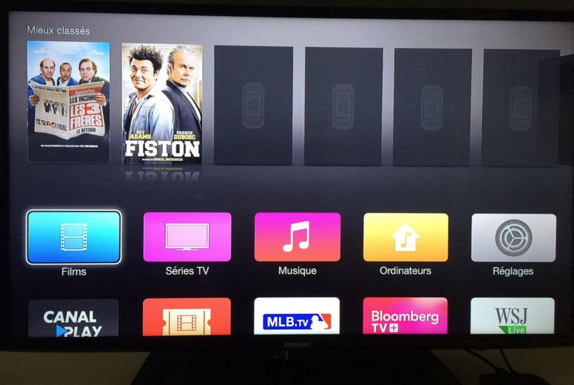 Apple TV 7 beta 4