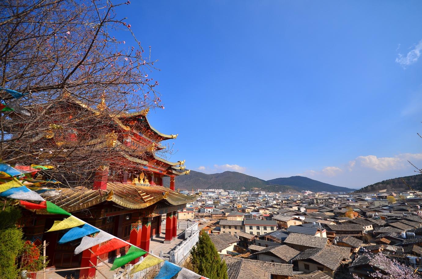 Cidade antiga em Yunnan (na China)