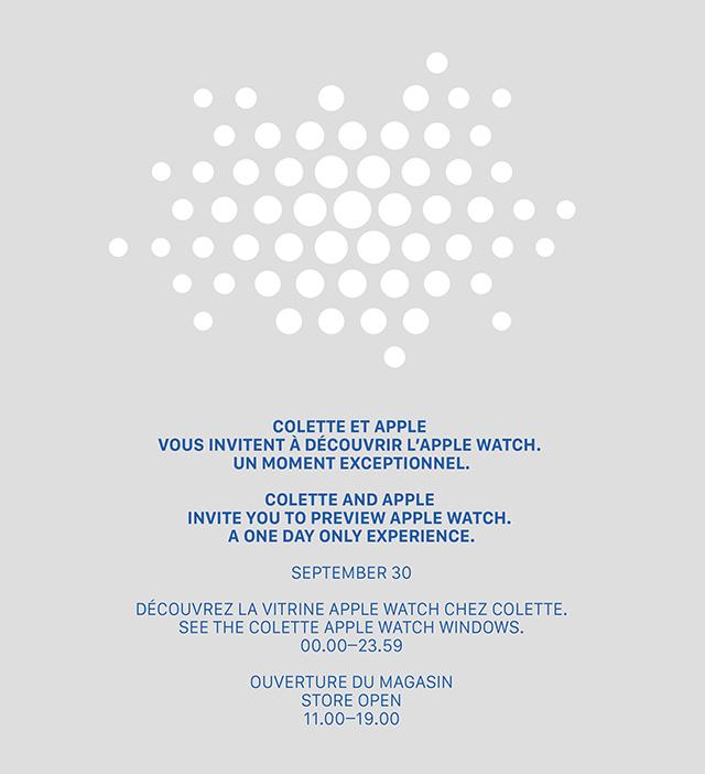 Convite - Apple + Colette