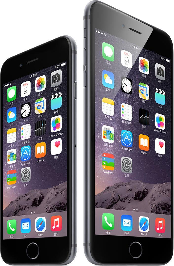 iPhones 6 e 6 Plus na China