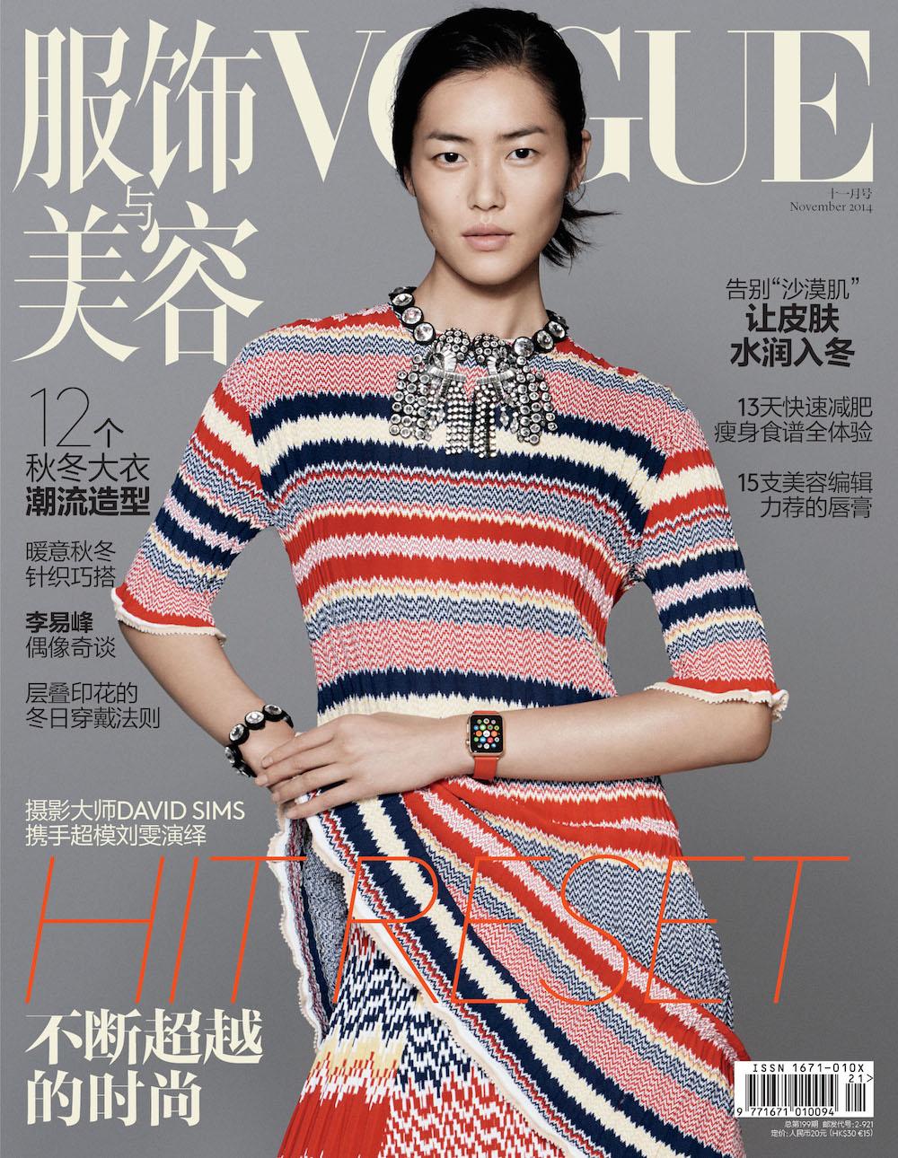 Apple Watch na Vogue