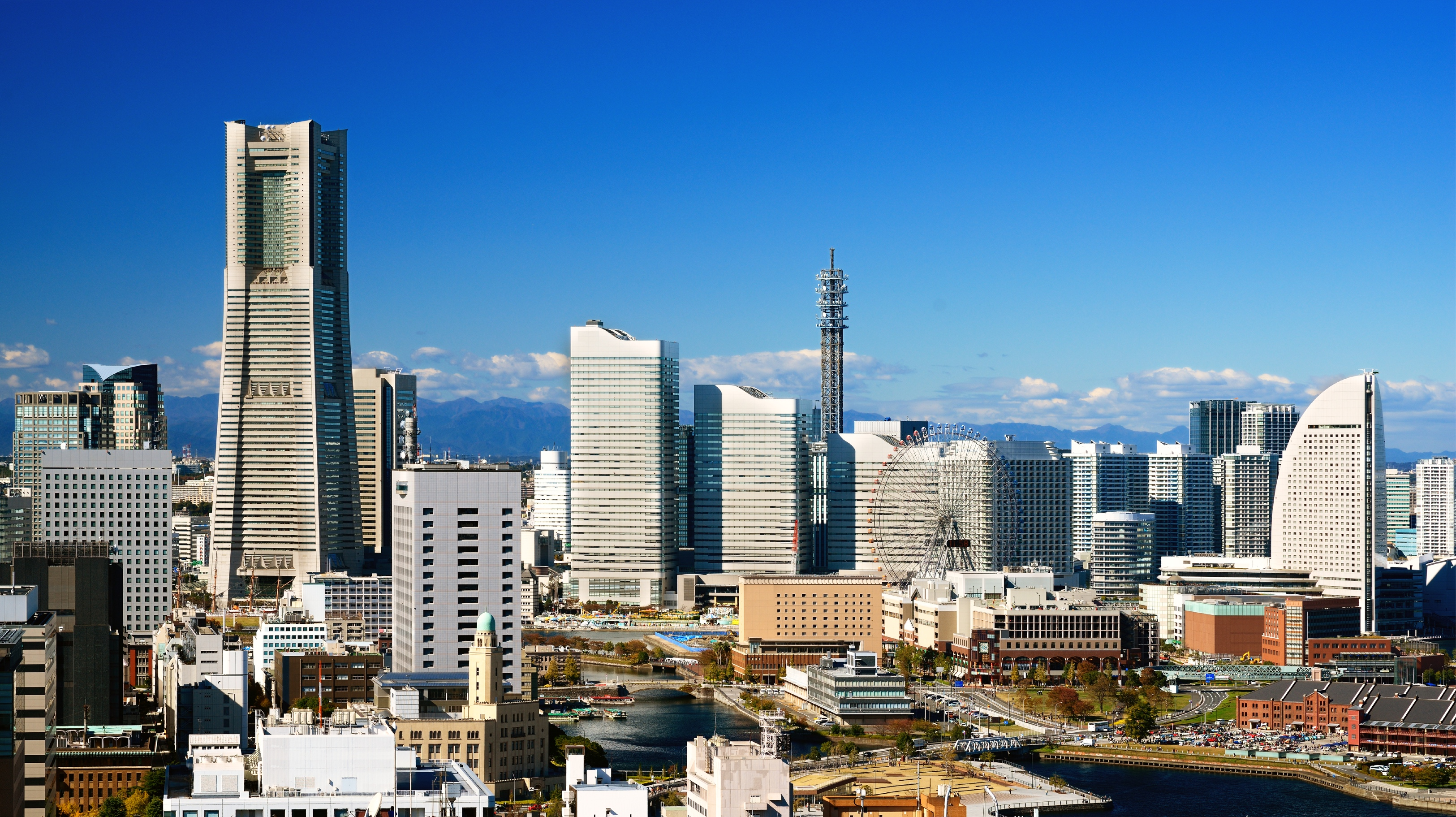 Yokohama, no Japão
