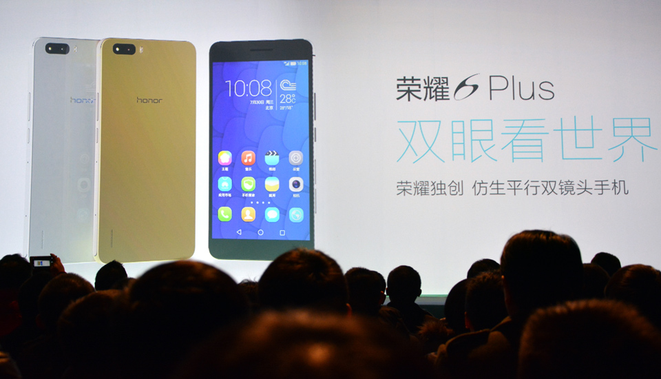 Huawei - Honor 6 Plus
