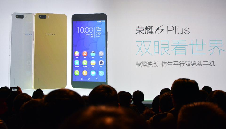 Huawei - Honor 6 Plus