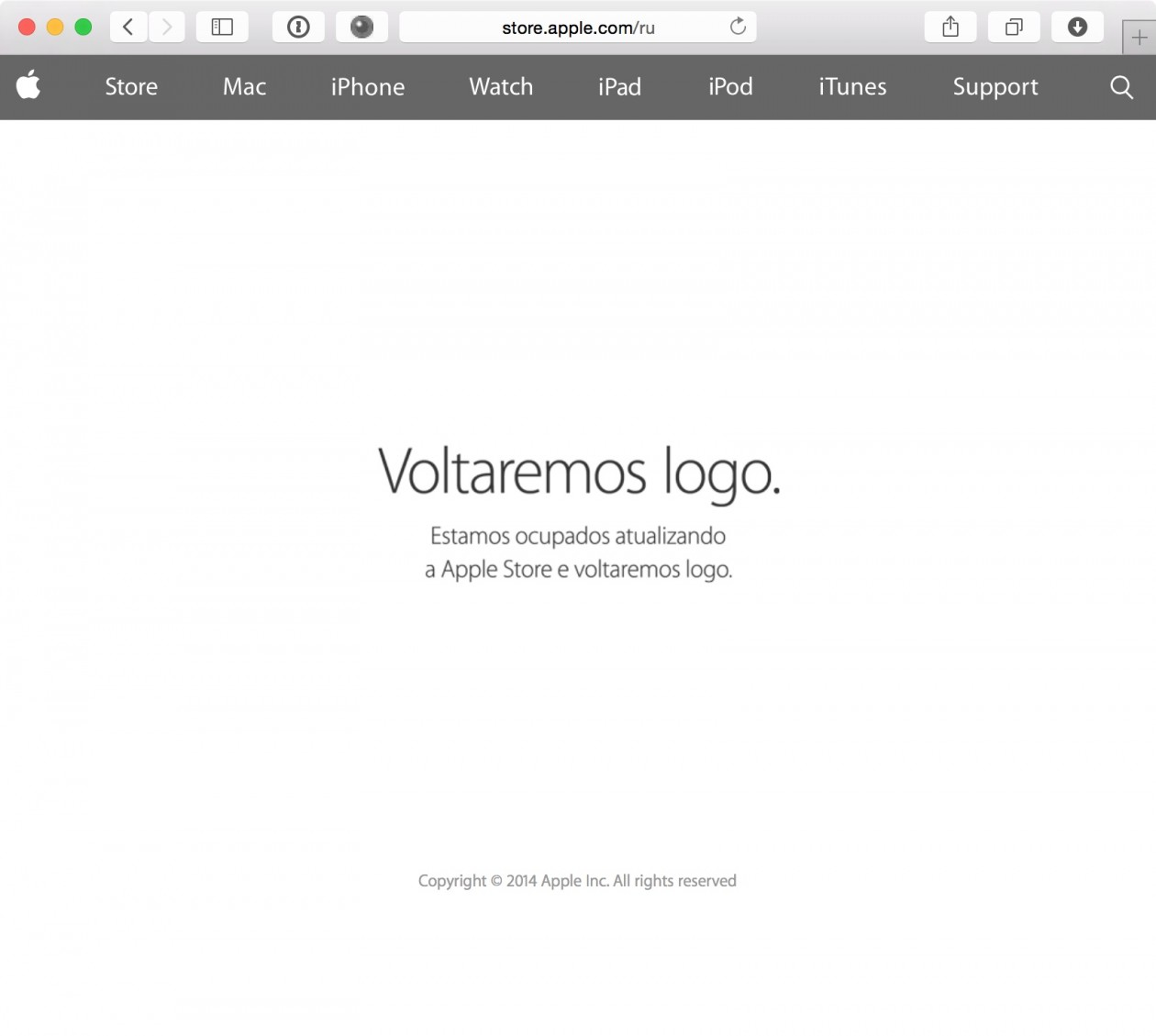Apple Online Store da Rússia fora do ar